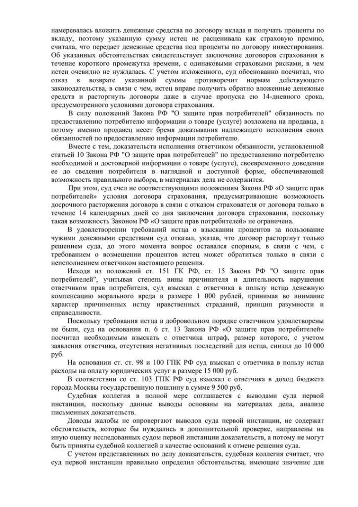 appelation-1 (3)