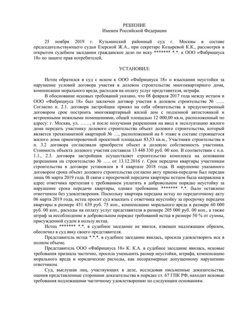 ddu1 (1)