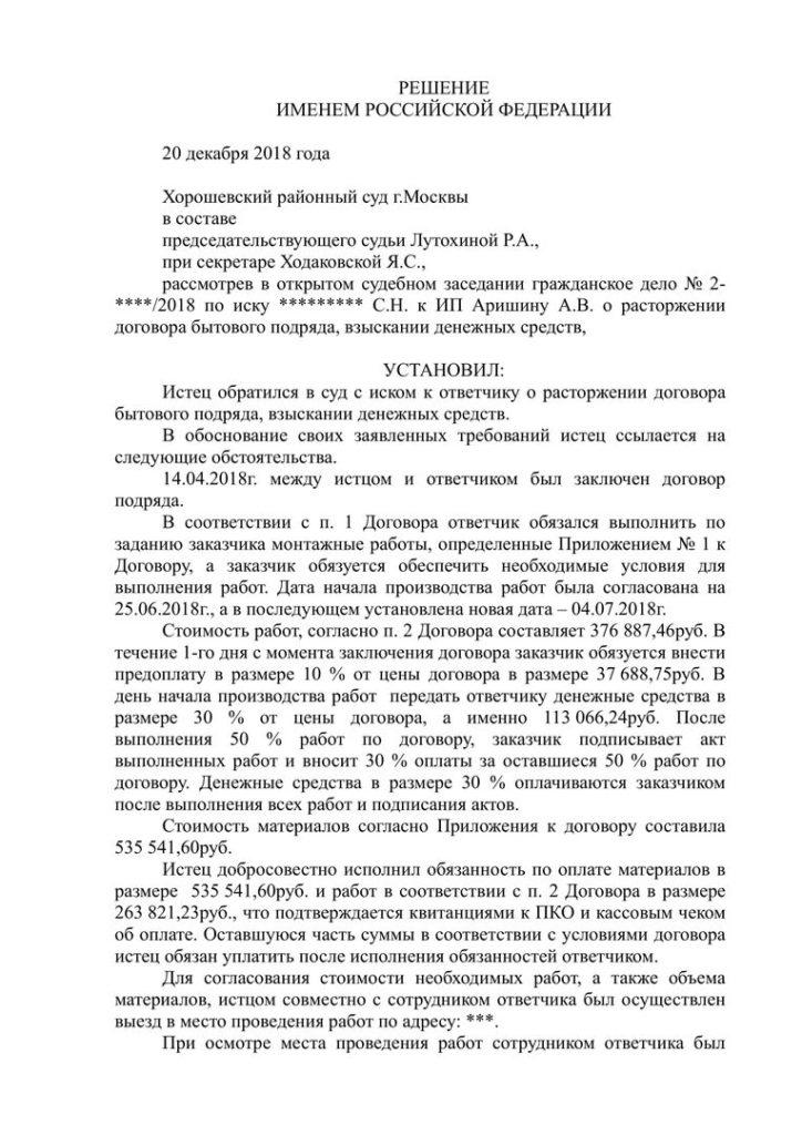 zpp-usluga (1)
