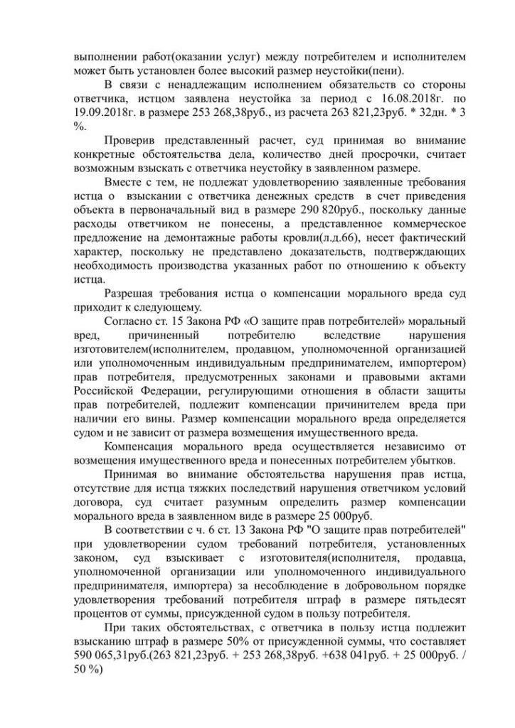 zpp-usluga (10)