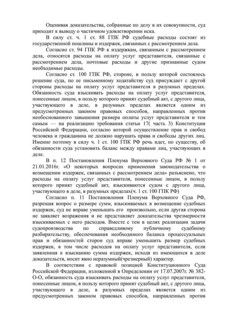 zpp-usluga (11)