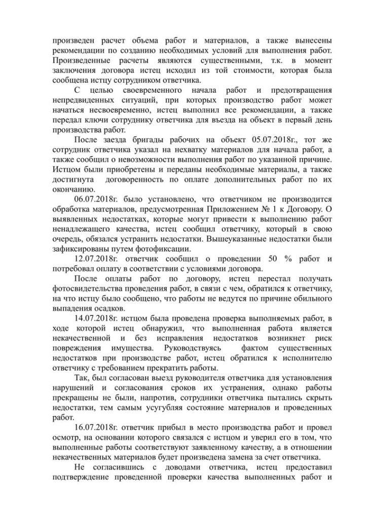 zpp-usluga (2)