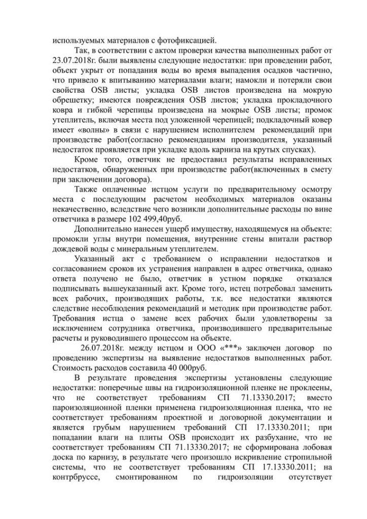 zpp-usluga (3)
