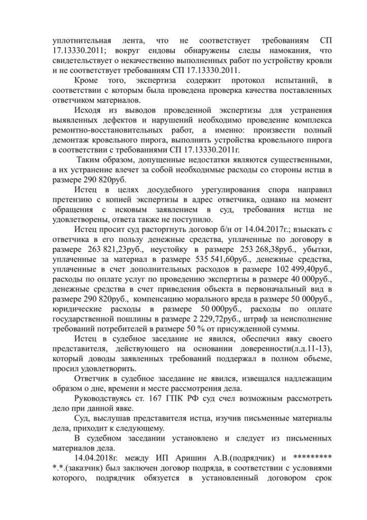 zpp-usluga (4)