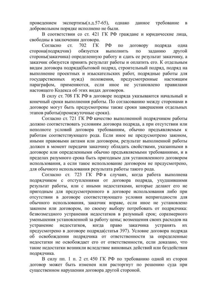 zpp-usluga (7)