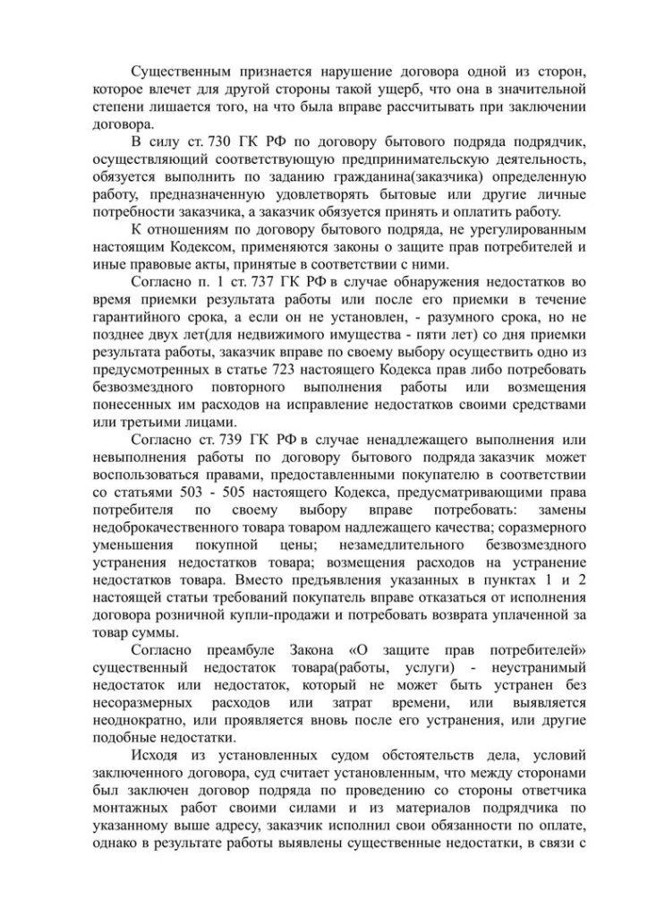 zpp-usluga (8)