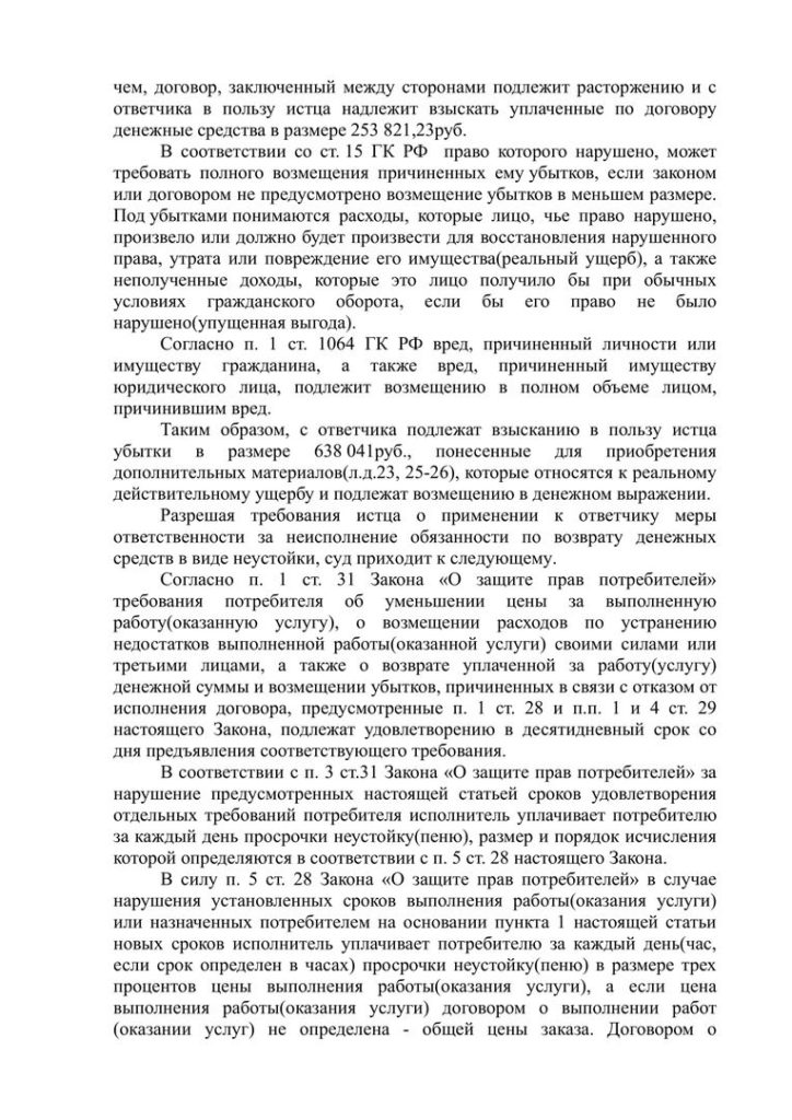 zpp-usluga (9)